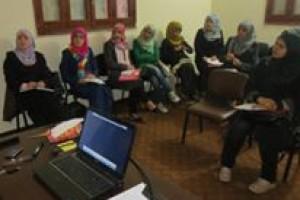برنامج تنمية المرأة