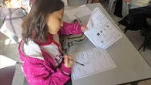 برنامج التعليم المساند في جمعية رؤية شبابية