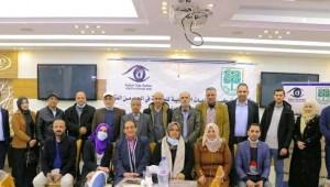 مشروع تمكين المنظمات القاعدية للمساهمة فى الحد من الفقر فى قطاع غزة