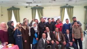 برنامج الحكومة والمشاركة المجتمعية