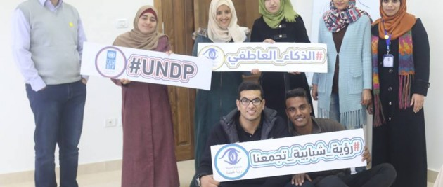 ' Youth Vision Society finished the  training program 'Prompting wellbeing and  resilienc al fakhora program - UNDP