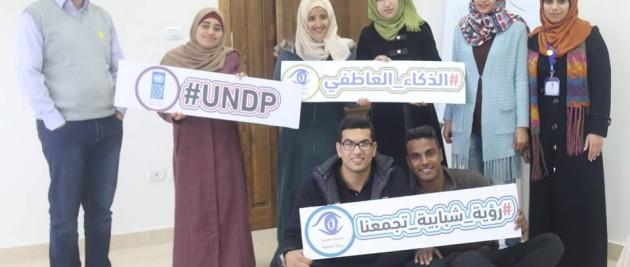 رؤية شبابية تختتم البرنامج التدريبي تعزيز الصمود والرفاه النفسي - برنامج الفاخورة UNDP