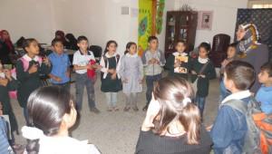 صور برنامج التعليم المساند