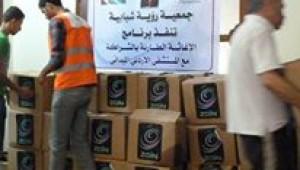 برنامج الطوارئ والمساعدات الإنسانية