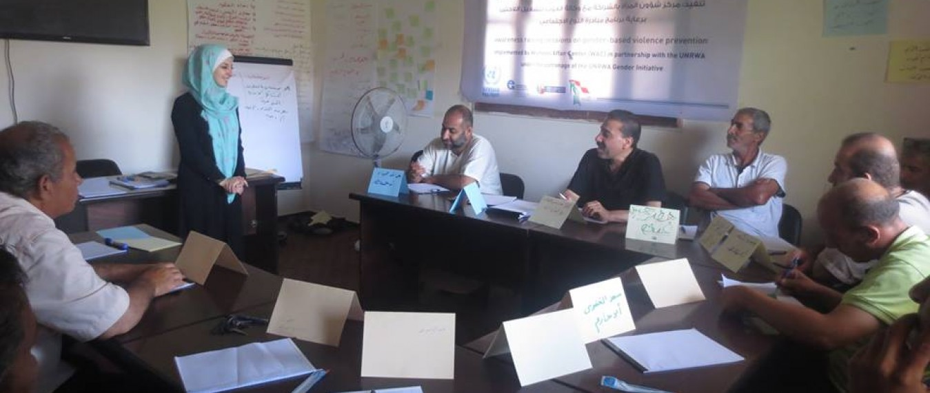 Awareness meeting on the prevention of gender-based violence within the 'gender' project funded by the UNRWA